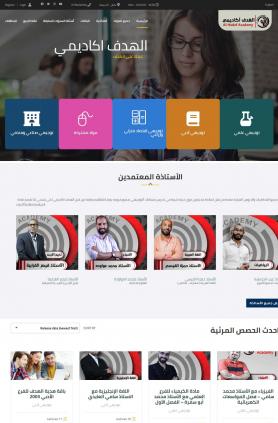 Alhadaf-Demy