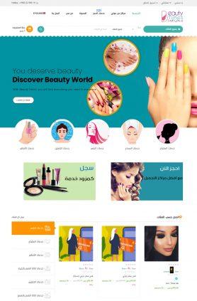 BeautyTimesWeb