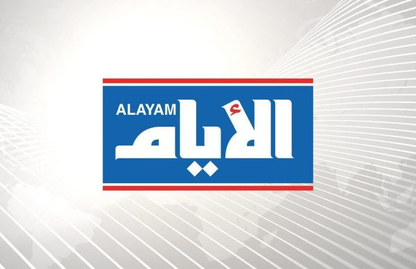 alayam